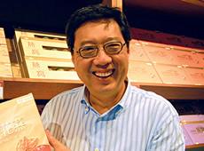 Mr. Richard Eu
